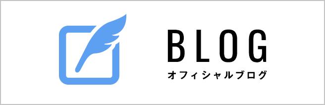 神戸シティ法律事務所 BLOG