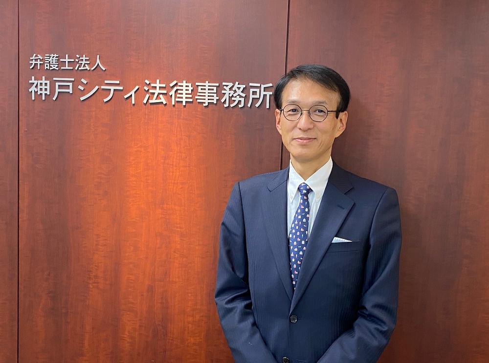 代表社員 弁護士  井口寛司